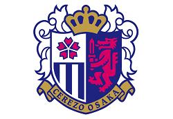 セレッソ大阪和歌山ジュニアユース セレクション 12/1開催 2020年度 和歌山県