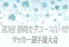 アルバランシア熊本ジュニアユース体験練習会 月・水・金曜日開催 2020年度 熊本