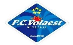 F.C.Volaest ジュニアユース無料体験練習会&説明会 2/21他開催 2020年度 宮崎県