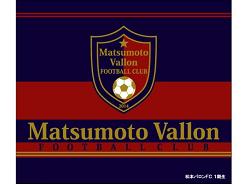松本バロン FC(松本Va11on FC) ジュニアユース体験練習会 12/3.10開催 2020年度 長野