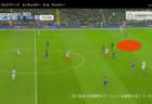 プロクラブの試合を分析する方法「マンチェスター・シティ vs チェルシー」<br/>~レアッシ福岡〜