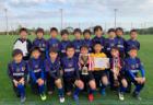 2019年度 高円宮杯JFA U-15サッカーリーグ・2019埼玉クラブリーグ 最終結果掲載!