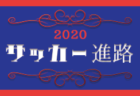 2019年度 第27回三重信用金庫杯 南三重少年サッカー選手権大会U12 優勝は勢和FC!