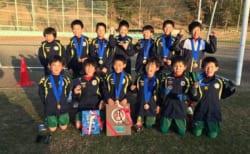 SCUDETTO NASU 2019 U-11 (栃木県)  優勝はFC朱雀!
