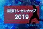 【富山第一高校】ルーキーリーグ上位入賞チーム メンバー一覧&コメント!全国交流大会出場