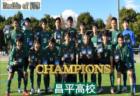 2019JA共済カップ沖縄市地区大会 優勝はたきばる東!