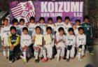 2019高円宮杯JFAU-18プリンスリーグ中国最終結果掲載!