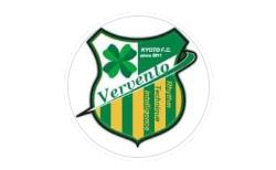 Vervento京都F.C. ジュニアユース練習会兼セレクション 2/13開催 2020年度 京都府