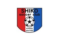 京都紫光サッカークラブ ジュニアユース体験練習会 1/16他開催 2020年度 京都府