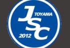 2019年度 堺市スポーツ少年団新春4年生大会(大阪)優勝は下野池JSC!