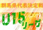 2019年度 函館市スポーツ少年団U-9ジュニアフットサル大会(北海道) 優勝は函館サッカースクール イエロー!