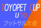 2019年度 パパリーグ福岡【2020年1月19日@福岡】 第7節開催報告!