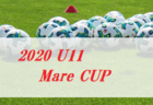 2020第2回茨城オープンU-18フットサル大会(茨城)優勝はデルミリオーレクラウド群馬U-18!