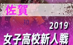 2019年 令和元年度第9回佐賀県高校女子サッカー新人大会 優勝は神埼高