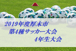 サッカー bbs 埼玉
