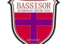 バッサゾール都城SC ジュニアユース 体験練習会 2/2.11開催 2020年度 宮崎県