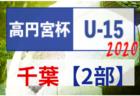 【強豪高校サッカー部】県立佐賀東高校(佐賀県)