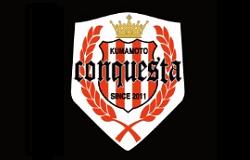 FC.CONQUESTA ジュニアユース 新メンバー募集 2020年度 熊本