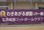2019年度 サッカーカレンダー【三重】年間スケジュール一覧