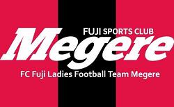 FC Fuji Megere(エフシー・フジ・メジェール) 【女子】部員募集及び体験練習随時開催! 2020年度 静岡県
