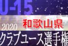 tonanSCハヤブサJY(tonan渋川) ジュニアユース体験練習会 2/20.27.3/5開催 2020年度 群馬
