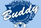JFAU-12サッカーリーグ2020茨城 県西地区(U-12) 1部リーグ優勝はJSCしもつま!
