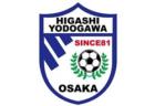 天皇杯全日本サッカー選手権大会2019 優勝はヴィッセル神戸