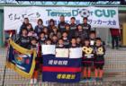 2019年度 第26回大阪小学生サッカー大会(U-11)中河内地区予選 中央大会出場4チーム決定!