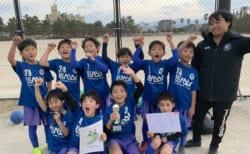 5,6年生になってからでは遅すぎる 小学3,4年生から公式戦を戦う重要性<br/>~レアッシ福岡〜