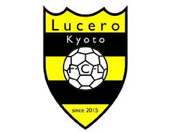 Lucero京都ジュニアユース体験練習会 1/21.28開催 2020年度 京都府