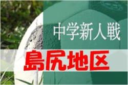 第45回島尻地区中学校新人サッカー競技大会 優勝は長嶺中!