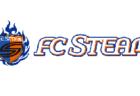 FC STEAM京都ジュニアユース体験練習会 毎週火・水・金開催 2020年度 京都府