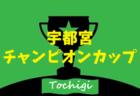 女子GKキャンプ メンバー・スケジュール発表!(1/31~2/2@静岡県/J-STEP)