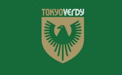 東京ヴェルディフットサルチーム江東ジュニアユース ジュニアユースセレクション 2020年度 東京