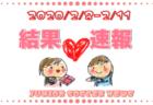 AVANSOLE OSAKA ジュニアユース体験練習会 毎週火・木・金 開催 2020年度 大阪府