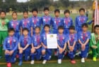 2019年度 サッカーカレンダー【九州】年間スケジュール一覧