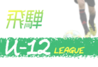 街クラブが保育園を作った!エリア伊都FC(福岡県糸島市)のグローバル保育園とは?インタビュー