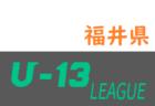 【延期】2020KYFA第24回九州U-18女子サッカー選手権大会 沖縄県予選 8/29.30開催
