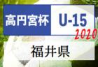 2020年度 KFA 第16回熊本県高校女子サッカー選手権大会 優勝は秀岳館(3連覇)!
