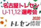 草津東高校 普通科・体育科 学校説明会 11/8開催!2020年度 滋賀県