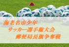 2月のカップ戦まとめ(埼玉)大会、結果情報募集中