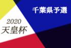 関市立関商工高等学校 オープンスクール【オンライン】 8/5開催 2020年度 岐阜県