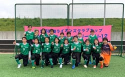 2019年度 京都醍醐ライオンズクラブカップ第17回京都ガールズフットボールリーグU-12 優勝は京都みなみかぜ!