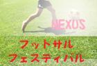【大会形式変更】2020年度 ミヤギテレビ杯新人大会 (宮城県)  県北ブロック予選