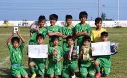 第10回美原チャレンジカップ(U-10.U-9)大会2020 優勝は志真志SS(U-10)、比屋根FC(U-9)