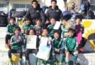【大会中止】グランパスカップ2020 高学年の部(愛知) 3/29,30