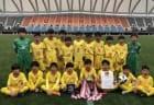 2019年度 和歌山県高校サッカー新人大会 優勝は初芝橋本!