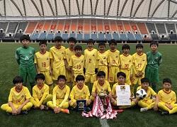 2019年度 熊本県少年サッカー選手権大会(大谷杯)熊本県代表決定戦 優勝はブレイズ!