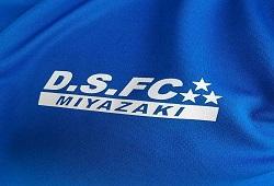 Dream Spread FC宮崎 選手募集、体験練習会 2/11.29 開催 2020年度 宮崎県