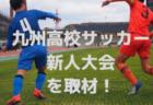 【ランキング】この週末(2/29~3/1)に注目された記事TOP20!